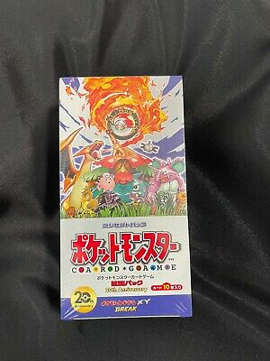 $3150 • Buy Pokemon XY Sealed 20th Anniversary CP6 Japanese Booster Box