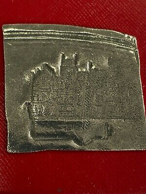 £9.99 • Buy Rare : Charles I Scarborough Siege Crown Type I  Minted 1644-45