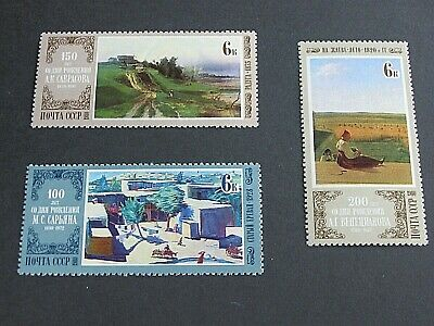 £3 • Buy 1980 Russia - Art Paintings - 3 Stamp Set  - MNH