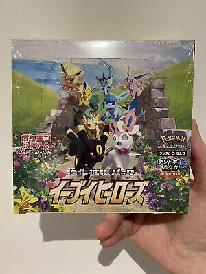 AU113 • Buy Eevee Heroes Japanese Pokemon Cards Booster Box S6A Sealed Oz Stock 🔥🔥
