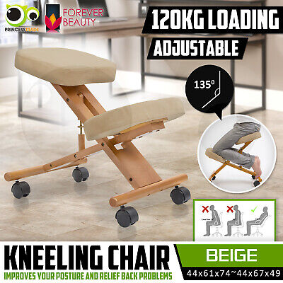 AU162.90 • Buy Adjustable Ergonomic Kneeling Chair Stretch Stress Knee Yoga Medical Office Seat