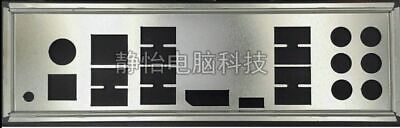 $ CDN11.34 • Buy  OEM  I/O IO Shield Dell Alienware Aurora R5 IPSKL-SC