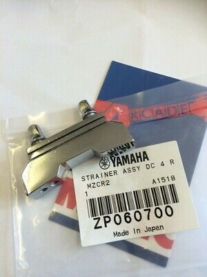 Yamaha Snare Drum Butt For Stage Custom Type Drums • 8.99£