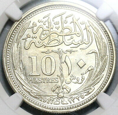 $325 • Buy 1917 NGC MS 63 Egypt 10 Piastres Britain Occupation Silver Coin (19091601C)