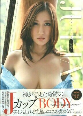 $ CDN136.64 • Buy Julia Hen Ai Photo Collection From Japan USED F/S Book Japanese SEXY Idol