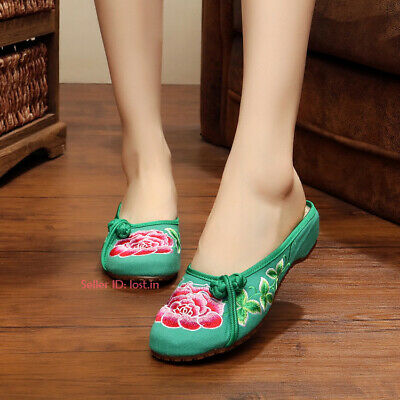 Chinese Embroidered Womens Flat Shoes Slippers Folk Floral Cloth Shoes Handmade • 13.44£