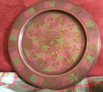 Made In British India Decorative Enamelled Brass Plate Pre 1947 • 9.99£