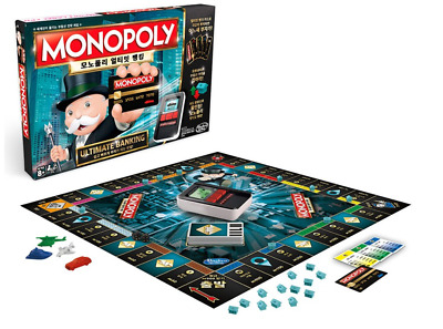 $55.99 • Buy Hasbro Gaming Korean Monopoly Ultimate Banking Board Game Brand New And Sealed