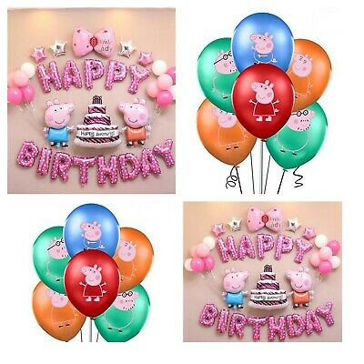 Peppa Pig George Birthday Balloon Party Foil Helium Balloons Girls Party Decor • 14.99£