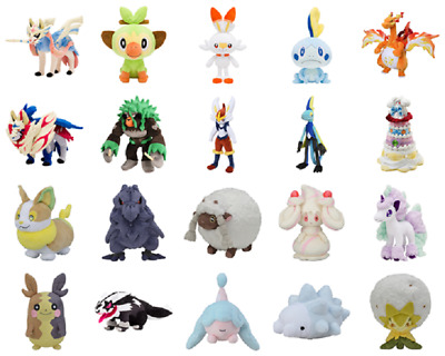 Pokemon  Sword & Shield  Plush Doll Limited Pokemon Center Japan • 24.60£