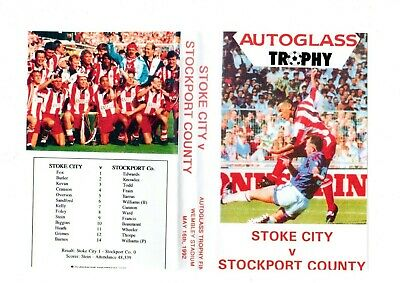 Stoke City Auto Glass Trophy Final 1992 Dvd • 10£