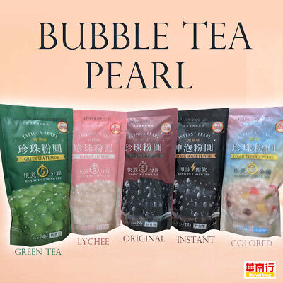 £5.95 • Buy Tapioca Pearls Popping Boba For Bubble Milk Tea Assorted Flavour