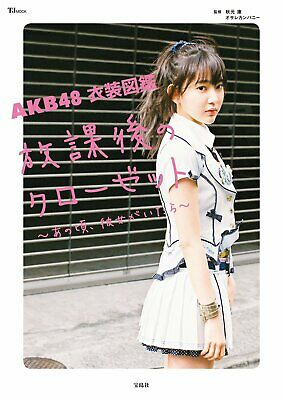 $ CDN73.03 • Buy Used AKB48 Costume Illustration Closet After School In Those Days From Japan