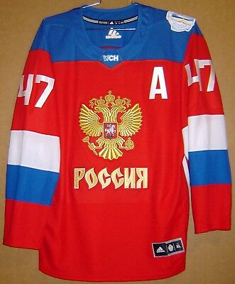 $72.95 • Buy 2016 TEAM RUSSIA #47 SULLIVANOV WORLD CUP OF HOCKEY RED Adidas Size 2XL JERSEY