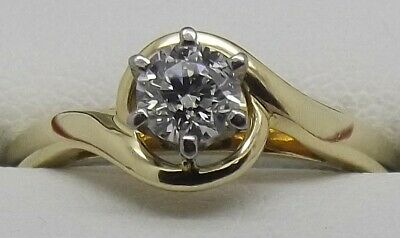 AU1194 • Buy 18ct Yellow & White Gold Natural Diamond Engagement/dress Ring Size P -val $2925
