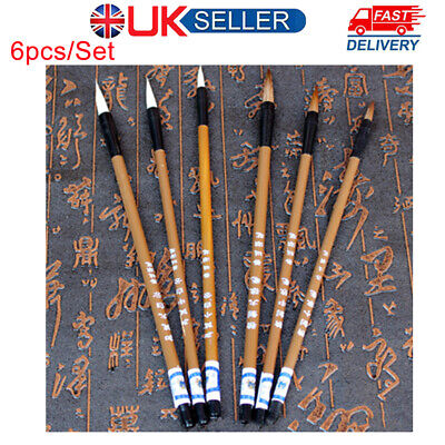 UK 6Pcs Excellent Chinese Calligraphy Brush Writing Watercolor Ink Painting Pen • 5.97£