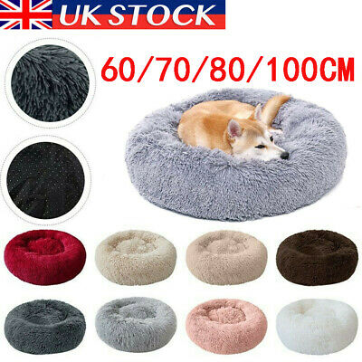 Warm Comfy Calming Dog Cat Bed Round Super Soft Plush Pet Beds Marshmallow S-XXL • 18.99£