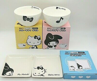 £54.05 • Buy Sanrio Hello Kitty & My Melody 2 Small Dishes And 2 Bowls LAWSON Limited Prize