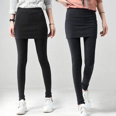 Women Sexy Slim Leggings Pants Skinny Pencil Trousers With Skirt Fake Two Pieces • 11.63£