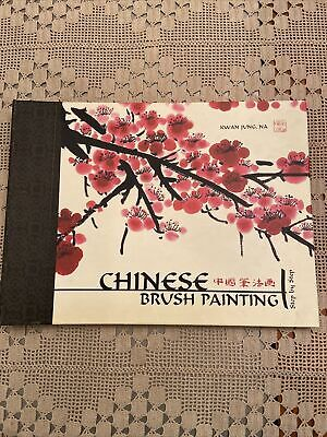 Chinese Brush Painting Book Step By Step 2003 • 14.29£