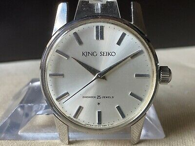 $ CDN24.33 • Buy Vintage SEIKO Hand-Winding Watch/ KING SEIKO KS First 15034 SS 25J 1963