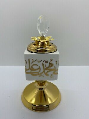 #1 Arabic White Calligraphy Square  Burner Bakhoor Incense Oud Holder Round • 20£