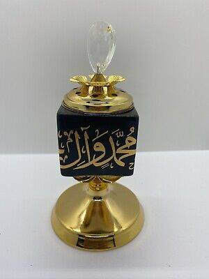 #1 Arabic Black Calligraphy Square  Burner Bakhoor Incense Oud Holder Round • 20£