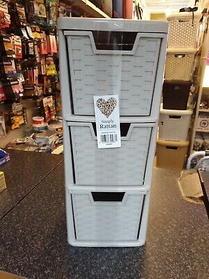 RATTAN MUSHROOM 3 Drawer Mini Tower Plastic SIZE LONG 480 WIDTH 190 DEEP 260 CM • 15.99£