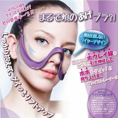 New Anti-Ageing HOUREI Lift Bra Facial Lifting Up Beauty Care Tool From Japan • 39.37£