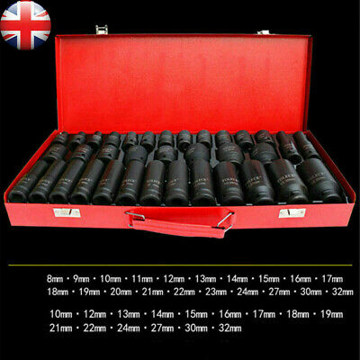 Deep Impact Socket Set 1/2  Drive Long Reach Wall Sockets 8-32mm Tools With Case • 44.49£