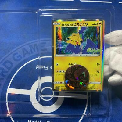 $324 • Buy Pikachu The Movie COCO Limited Promo 105/S-P Pokemon Card Japanese From JAPAN