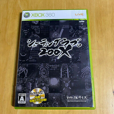 AU115.53 • Buy JAPANESE Xbox 360 - NTSC-J - Shooting Love 200X + Bonus Disc