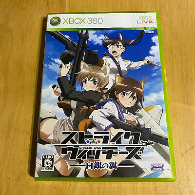 AU88.85 • Buy JAPANESE Xbox 360 - NTSC-J - Strike Witches Shirogane No Tsubasa