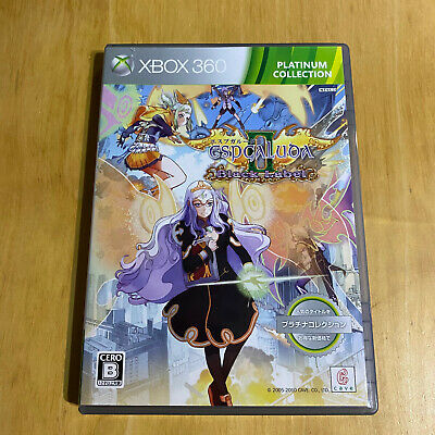 AU186.68 • Buy JAPANESE Xbox 360 - NTSC-J - Espgaluda II Black Label - Platinum Collection