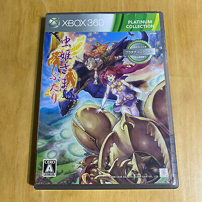 AU142.21 • Buy JAPANESE Xbox 360 - NTSC-J - Mushihimesama Futari Ver 1.5 Platinum Collection
