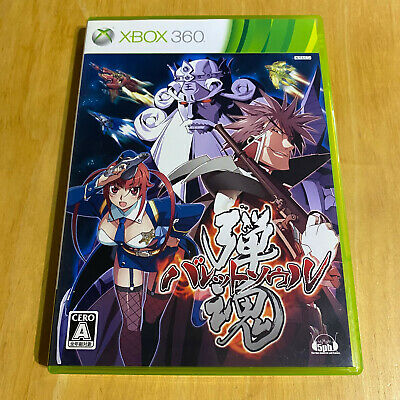 AU248.93 • Buy JAPANESE Xbox 360 - NTSC-J - Bullet Soul + Soundtrack