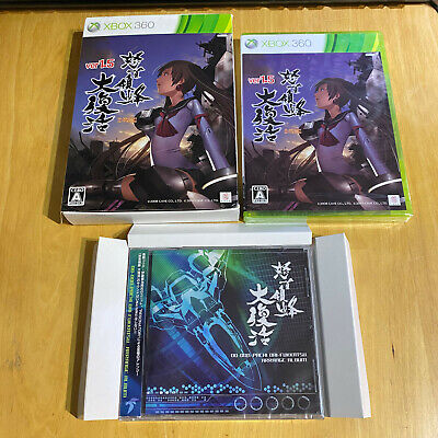 AU177.78 • Buy JAPANESE Xbox 360 - NTSC-J - Dodonpachi Dai Fukkatsu Limited SEALED GAME + Sound