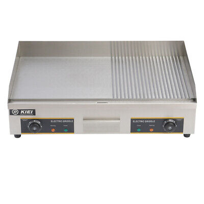 £219.95 • Buy Electric Griddle Catering Large Flat&Grooved Hotplate Countertop BBQ Grill 4.4KW