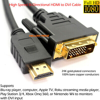 $ CDN8.99 • Buy DVI-D Male To HDMI Male Cable Gold 24+1 Pin Monitor 1080P HDTV PC 6ft 10ft 15ft
