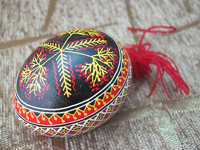 £16.69 • Buy With Love From Ukraine Blown Pysanka Easter Egg. BEST Quality Pysanky New