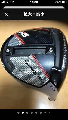 AU304.21 • Buy TaylorMade M5 Driver Head Single Unit From Japan