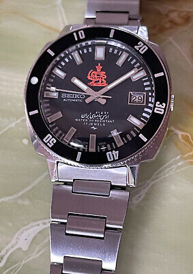 $ CDN545.47 • Buy Automatic Seiko 7005 8140 Iranian Royal Army Diver Steel Watch
