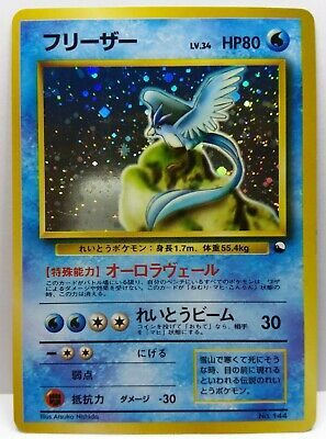 $134.99 • Buy Japanese Articuno Quick Starter Red Green Gift Holo Promo 144 Good No Creases
