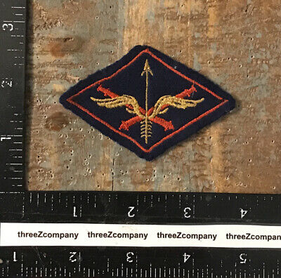 £11.15 • Buy WW2 Belgium Army Artillery Wool Formation Sign Patch