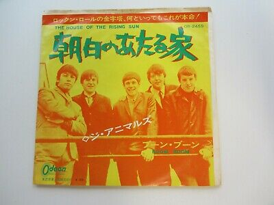 £14.99 • Buy The Animals  Japanese Orig 1964 45  The House Of The Rising Sun