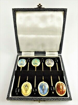 £25 • Buy Vintage Set Of Six Silver & Enamel Coffee Spoons With Coffee Bean / Boxed R14/1