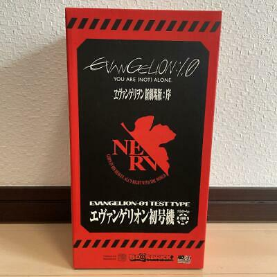 $1352.48 • Buy Evangelion First Unit Night Color Bearbrick 400