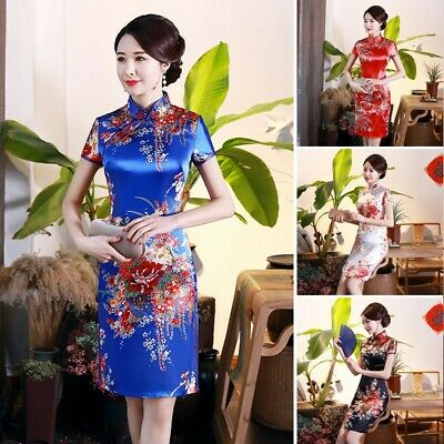 £7.84 • Buy Ladies Stand Collar Short Sleeve Floral Dress Chinese Formal Cheongsam Dressses