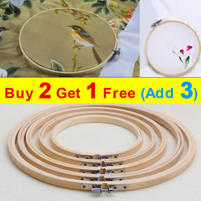 £3.62 • Buy 1x Fine Wood Cross Stitch Machine Embroidery Hoop Ring Bamboo Sewing Frame
