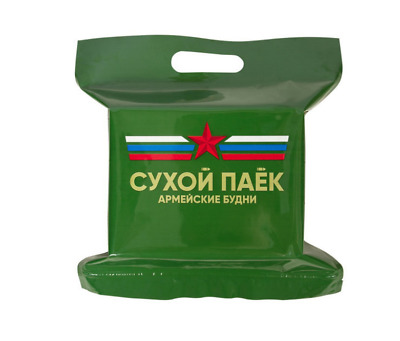 $15 • Buy Military Rations Of The Russian Army MRE Best Dry In Russia Food For Travelers